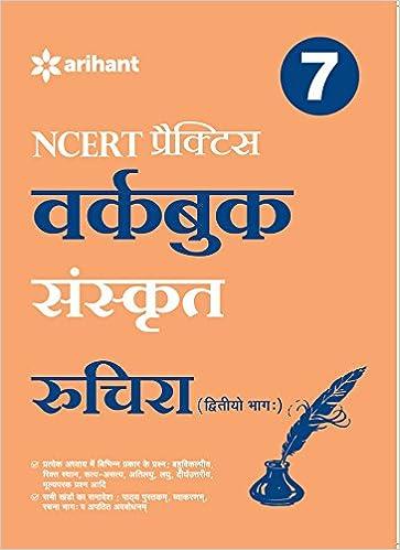ruchira sanskrit book class 7 guide free download