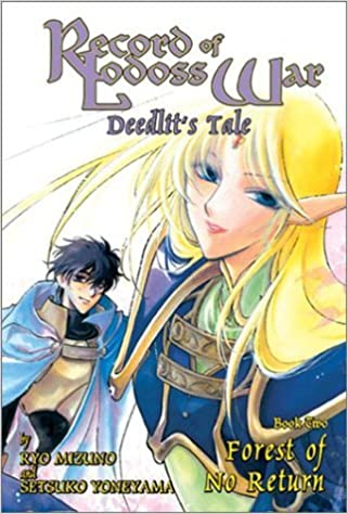 Book Record Of Lodoss War Deedlit's Tale Volume 2: Forest Of No Return by Ryo Mizuno (2003-01-15)