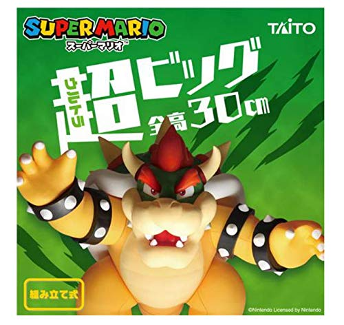 - Taito Super Mario Ultra Big Action Figure Bowser Game Japan Limited Goods