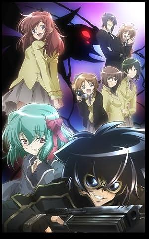 EMOTION the Best ムシウタ DVD-BOX