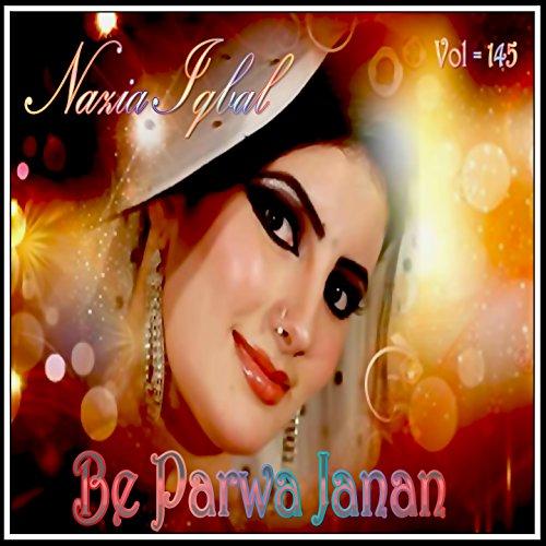 Rana Janan Ghware