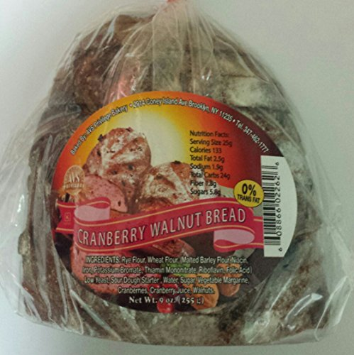 Russian Cranberry Walnut Bread Pack of 4 (Cranberry Bread)