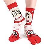 Vigo Flip-flop Socks, Japanese Tabi Toe Socks (Women Size 8.5- 10.5/ Men Size 8.5- 12/ EU 39- 44, Victory)