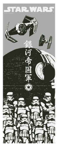 STAR WARS Towel of Japanese Design The Imperial Army