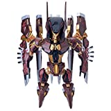 Union Creative Zone of The Enders: Deformations Anubis Figure by Diamond Comic Distributors