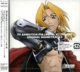 Fullmetal Alchemist Original Soundtrack 2 (TV Animation)