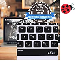 Casiii Hebrew English Silicone MacBook Keyboard Cover for Macbook, Macbook Pro, Macbook Air, and iMac, 13, 15, and 17 Inch, With/Without Retina Display Ultrathin Skin (Black)