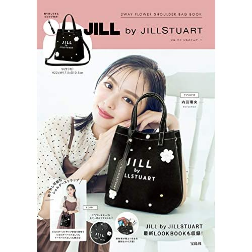 JILL by JILLSTUART 2WAY FLOWER SHOULDER BAG BOOK 画像