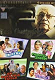 A Collection of Basu Chatterjee Set 2 (Set of 4 DVDs) Khatta Mittha (Old)/Chameli Ki Shadi/Ek Ruka Hua Faisla/Apne Paraye