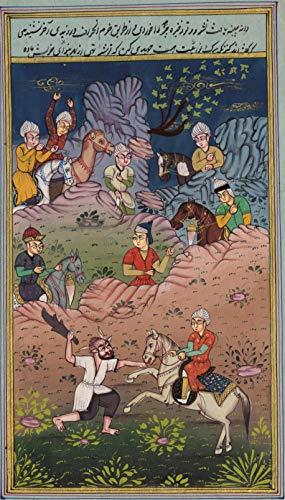 Persian Ottoman Turkish Style Painting Handmade Watercolor Paper Miniature Art - Ottoman Miniature Painting