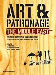 Art and Patronage: The Middle East
