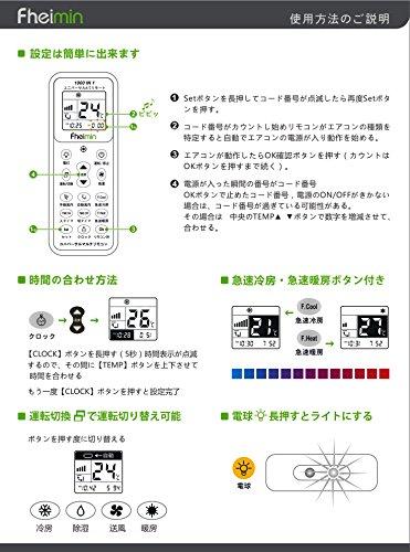 各社共通1000種対応 エアコン用ユニバーサルマルチリモコン 自動検索機能も搭載 K-1028E (2点セット)