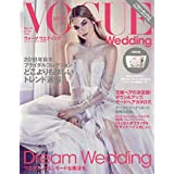 VOGUE Wedding 2017年秋冬号