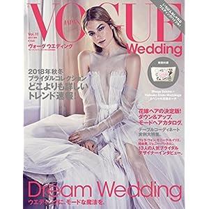 VOGUE WEDDING 表紙画像