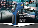 CEM DT-8868H high temperature infrared thermometer -50 ~ 1850 ℃ with USB