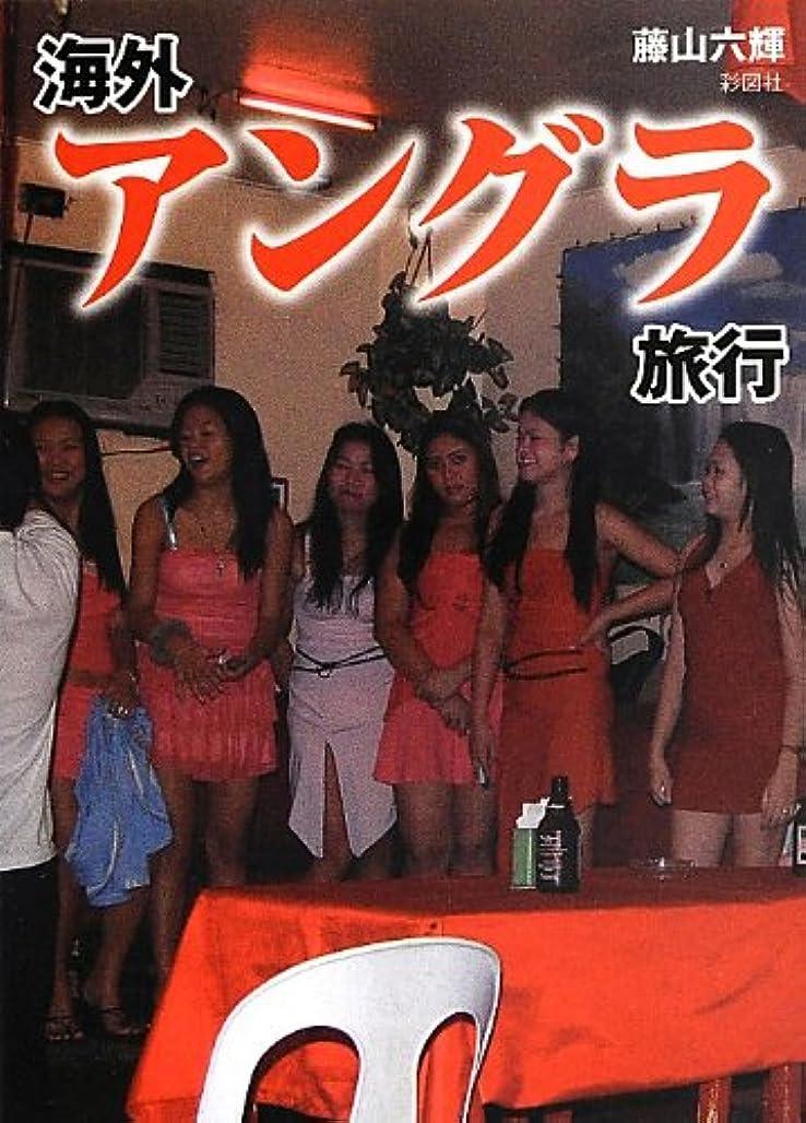 さておき統合する服を着る海を歩く―北海道一周シーカヤック旅航海日誌
