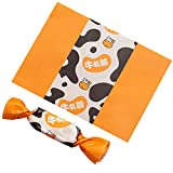 Blancho Bedding 500PCS Candy Wrappers Caramel Wrappers Packaging Bags Twisting Wax Paper 9x12.5cm, N