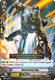 Cardfight!! Vanguard TCG - Death Army Guy (EB04/015EN) - Extra Booster Pack 4: Infinite Phantom Legion