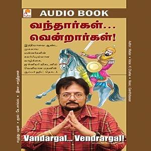 Vandargal Vendrargal Audiobook