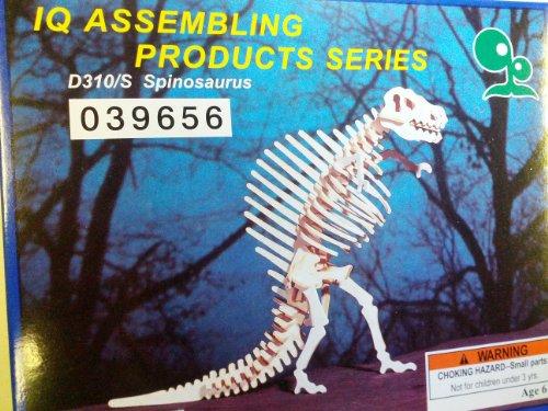 Wooden Dinosaur Kits, Spinosaurus (Skeleton Wooden Kit)