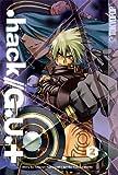 .hack//G.U.+ Volume 2 (v. 2)