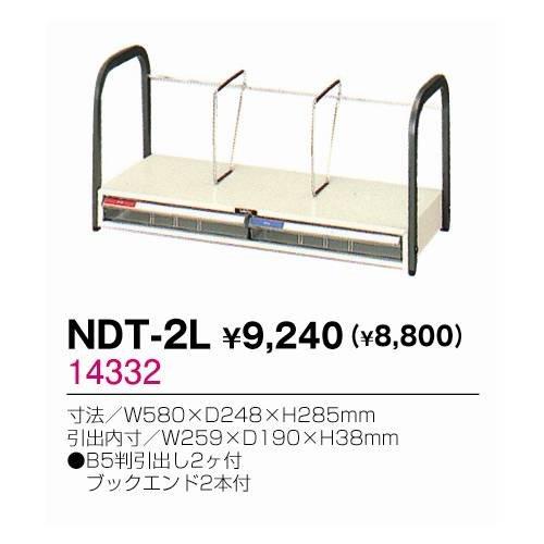 NDT-2L デスクトップターナ B006LEI6TG