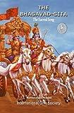 The Bhagavad-Gita, Ramananda Prasad, 1480063347