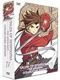 テイルズ オブ シンフォニア THE ANIMATION 第4巻 コレクターズ・エディション [DVD]