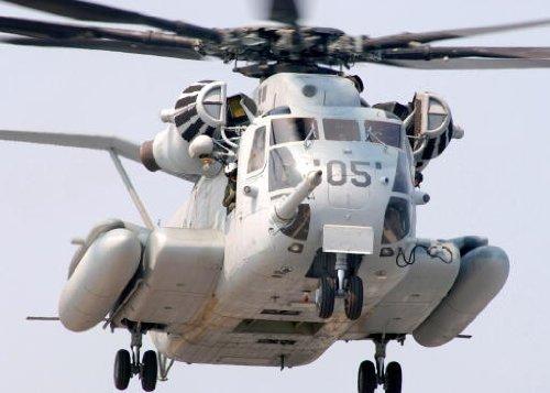 (US Marine Corps USMC CH-53E Super Stallion Helicopter Photo US Military USMC Photos 8x10)
