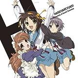 The Melancholy of Haruhi Suzumiya: Hare Hare Yukai by Aya Hirano (2006-05-10)