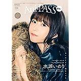 Ani-PASS Plus #04