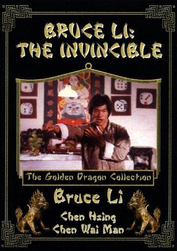 Bruce Li - The Invincible ()