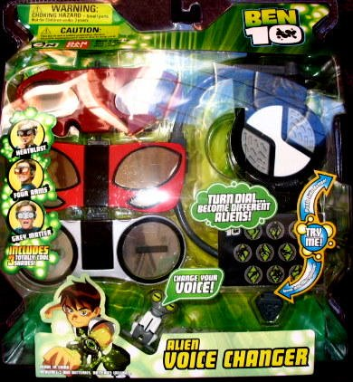 Amazon ben 10 alien voice changer 1 heatblast greymatter ben 10 alien voice changer 1 heatblast greymatter fourarms voltagebd Gallery