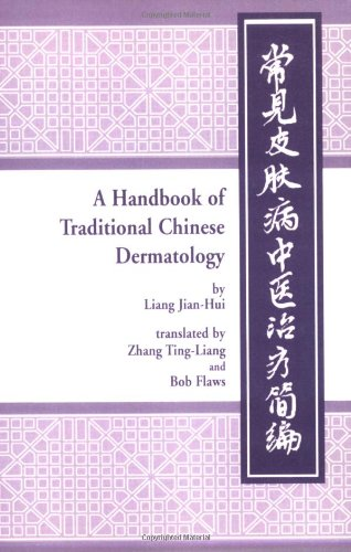 Image for Handbook of Traditional Chinese Dermatology