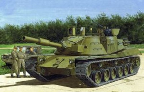 Dragon Models MBT 70 Model Scale product image