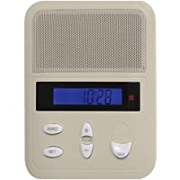 IST I2000 Intercom Patio Station, Almond (I2000PA)