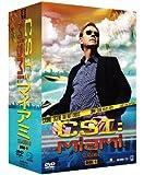 CSI:マイアミ シーズン8 コンプリートBOX-1 [DVD]