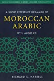 A Short Reference Grammar of Moroccan Arabic (Georgetown Classics in Arabic Languages and Linguistics) (Arabic Edition)