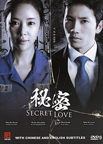 Secret Love / Secret (Korean TV Drama w. English Sub, 4-DVD Set, All Region DVD)