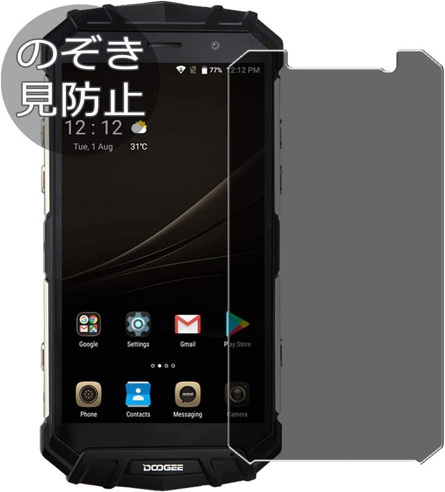 VacFun - Película de privacidad para Doogee S60, Protector de ...