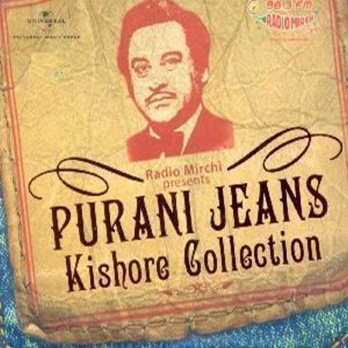 Kishore Kumar Purani Jeans Kishore Kumar Collection 28 Classic Hindi Film Songs In 2 Cds From Old Bollywood Movies Indian Cinema By Legendary Artist Amazon Com Music Kishore kumar is the remarkable names of playback singers in the history of indian cinema industry. purani jeans kishore kumar collection