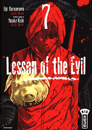 Lesson of the Evil 07 (Big Kana) (French Edition)