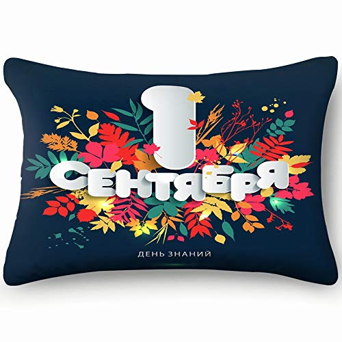- best bags 1 September Russian Translation Inscription Holidays Home Decor Wedding Gift Engagement Present Housewarming Gift Cushion Cover 20X30 Inch