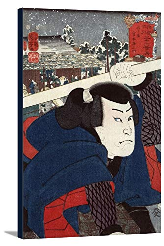 Actor Miyamoto Musashi Japanese Wood-Cut Print (12x18 Gallery Wrapped Stretched Canvas)