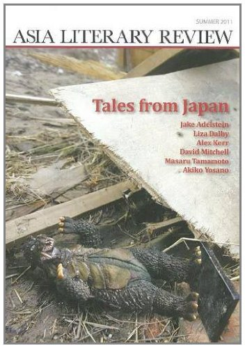 Read Online Asia Literary Review: No. 20, Summer 2011 ebook