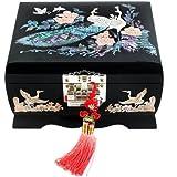 Mother of Pearl Peacock Design Music Wooden Black Bird Girls Jewellery Mirror Case Trinket Keepsake Treasure Gift Musical Asian Lacquer Box Case Chest Organizer