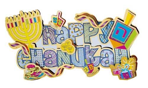 Glitter 3-D Happy Hanukkah Sign
