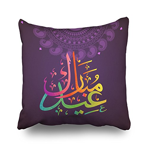 Asoco Throw Pillow Covers,Purple With Colorful Calligraphy Double-sided Pattern Sofa Cushion Cover Couch 20 x 20 inch Home Decorative Gift Bed Pillowcase Summer Tropical Sea Beach Style Hidden Zipper by Asoco