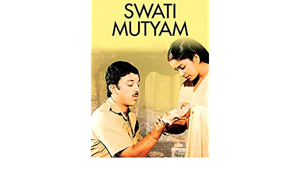 Amazon com: Watch Swati Mutyam | Prime Video
