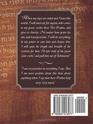Rabbi Nachman's Tikkun: The Tikkun Haklali